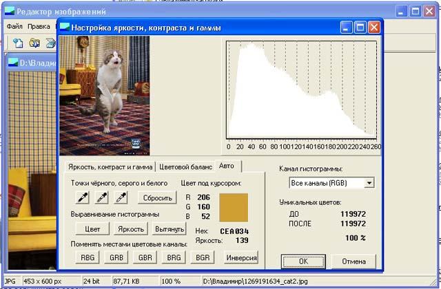безкоштовні програми для обробки фото